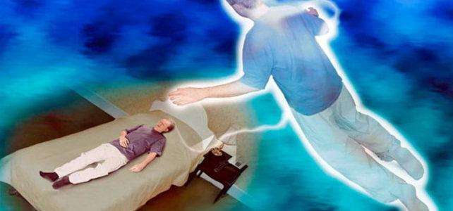 Внетелесный опыт через медитацию